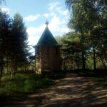 Окунево Омкар