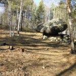 Парк каменных фигур
